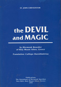 Devil and Magic